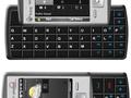 HTC slider Photoshop-render