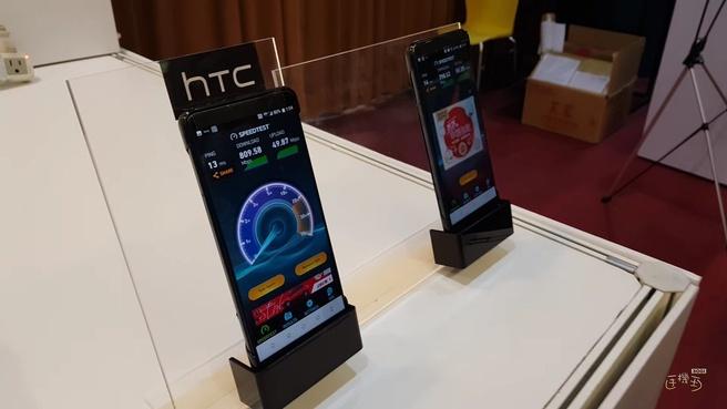HTC U12 Imagine