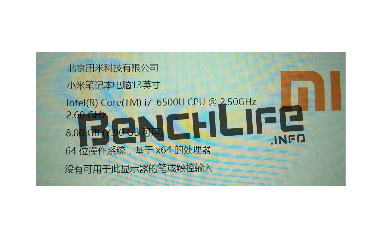 Xiaomi laptop specificaties BenchLife