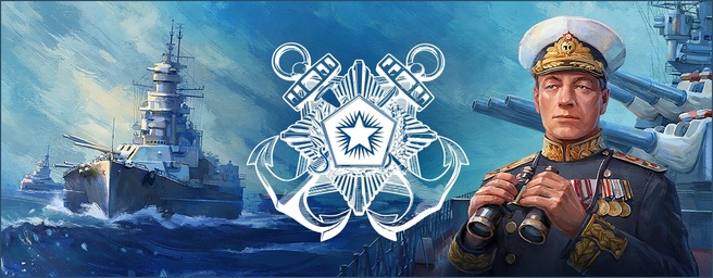 World of Warships 0.8.4