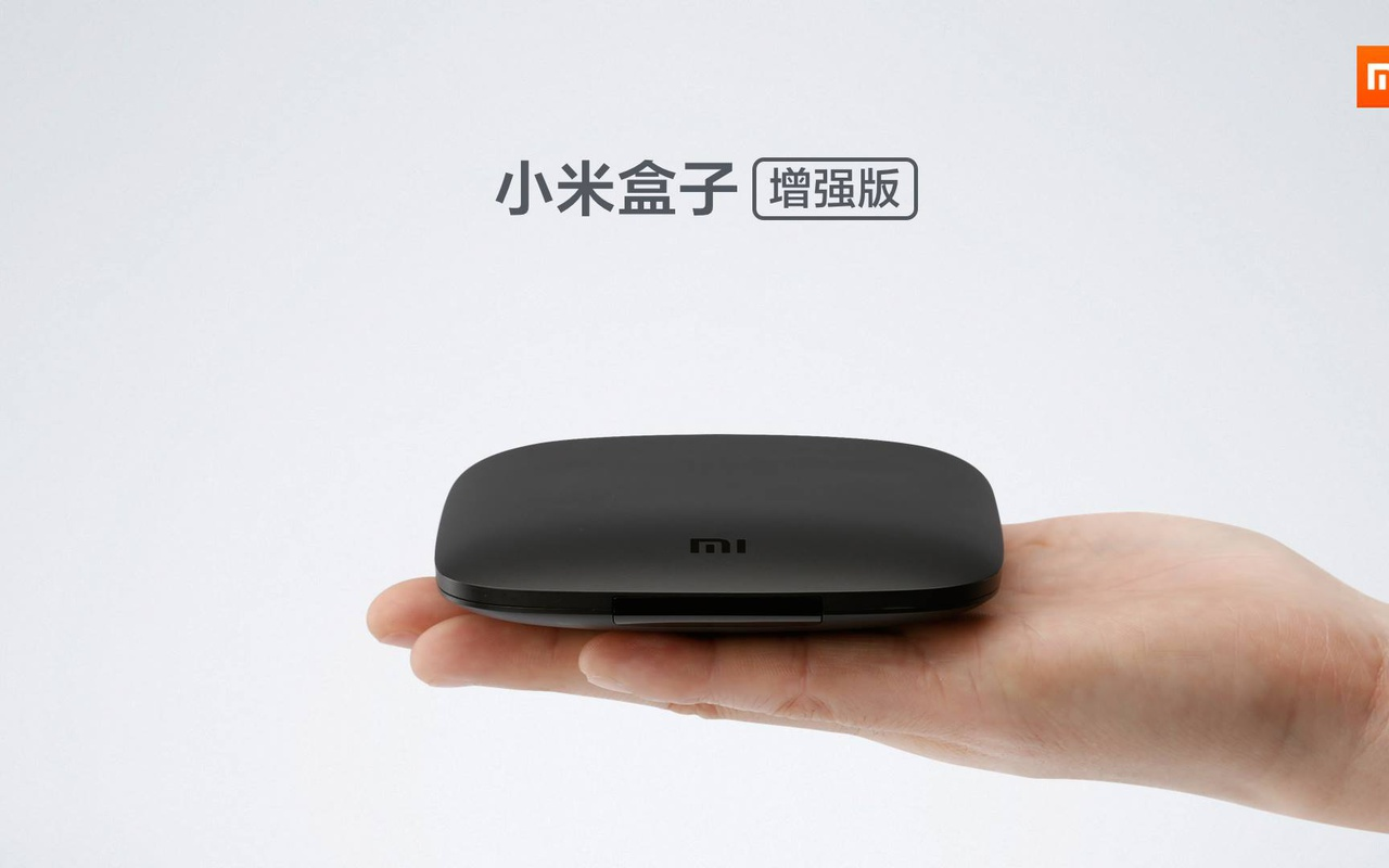 Xiaomi Mi Box Enhanced Edition