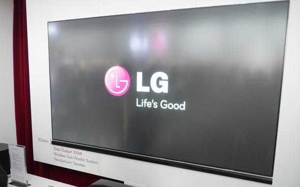 LG Hecto Laser TV acrylscherm met reflectieve microlenslaag