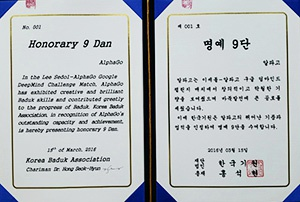 Lee Sedol AlphaGo certificate