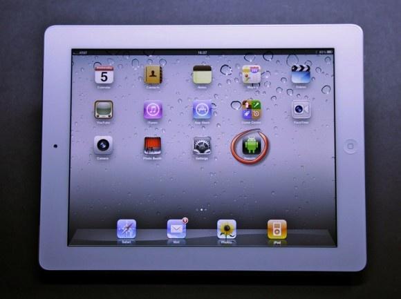 Alien Dalvik 2.0 op iPad