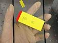 """Sony's 6,44""""-scherm (bron: Digi-Wo)"""