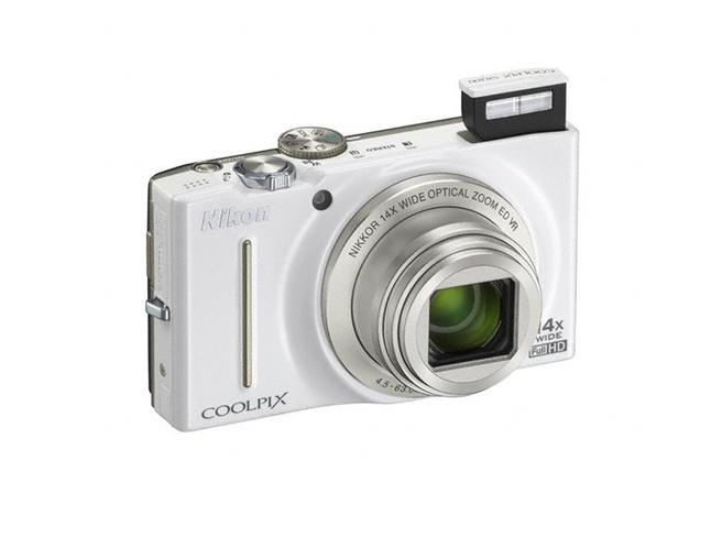 Nikon Coolpix S8200 Zilver