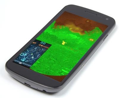 Darpa thermische beeldsensor in smartphones