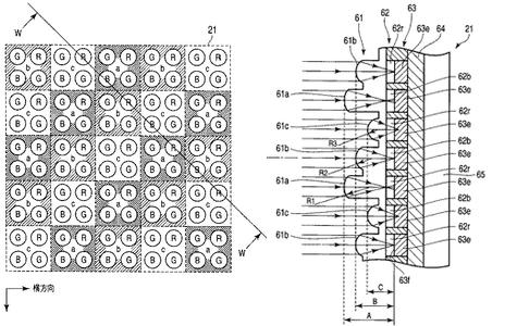 Olympus sensor patent contrast autofocus microlenzen