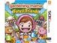 Goedkoopste Gardening Mama: Forest Friends, Nintendo 3DS (XL)