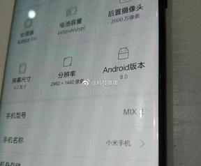 Xiaomi Mi Mix 2 specs