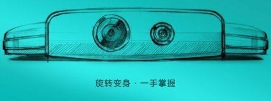 Teaser Oppo N1 Mini