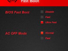 Gigabyte – Fast Boot