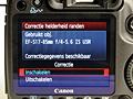 Canon Eos 50D vignettering