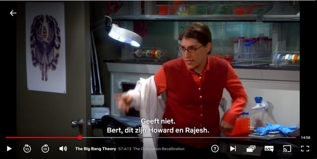 Bert heet Bert