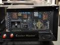 Cooler Master benchcase
