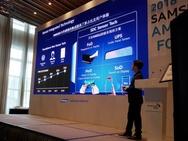 Samsung 'under panel sensor'