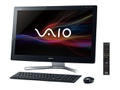 Sony Vaio L all-in-one
