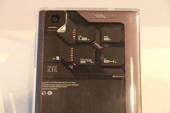 ZTE Eco Mobius, modulaire smartphone