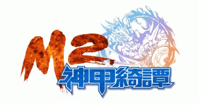 Logo mmog M2