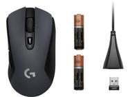 Logitech G603