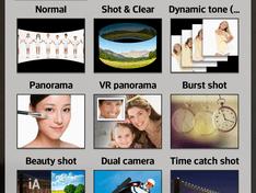 Camera Options Effecten 1