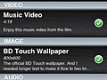BD Touch -- 'Explore-applicatie' voor het opvragen van beschikbare BD Live-content