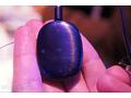 Samsung S Pebble