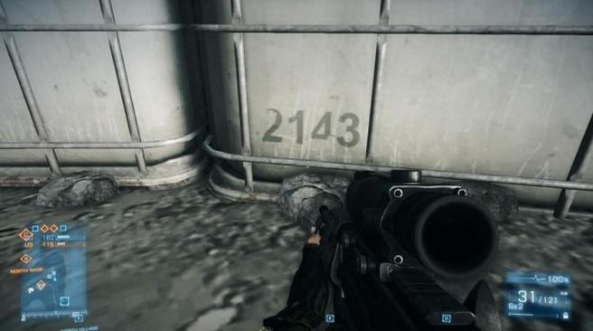 Battlefield 2143 hint