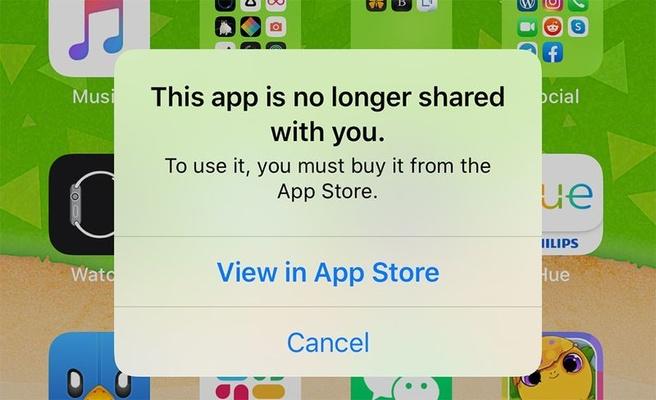 No longer shared