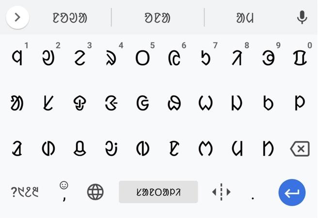 Jarig Gboard toetsenbord ondersteunt ruim 500 talen en 40