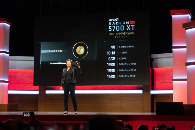 AMD Radeon RX 5700XT Special Edition