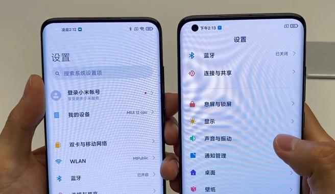 Xiaomi Mi 10 Ultra met frontcamera achter het scherm