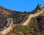 Great (Fire)wall of China
