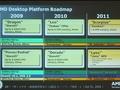AMD roadmap november 2009 1
