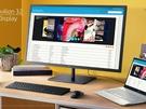 HP Pavilion-schermen CES