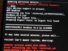 s9 error