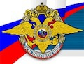Russische anti-piraterijorganisatie