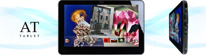 Ambiance Technology tablet