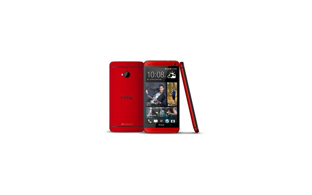 HTC 99HTT244-00