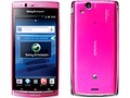 Japanse versie Sony Ericsson Xperia Arc