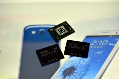 Samsung emmc v5-geheugen