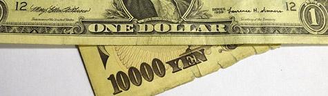 yen_dollar