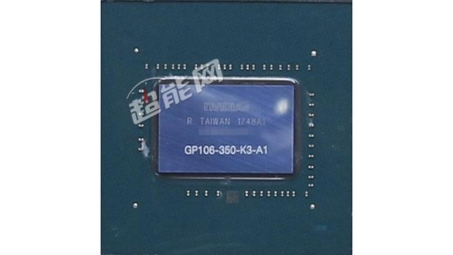GTX 1060 5GB-gpu
