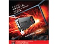 AMD 6000 Serie