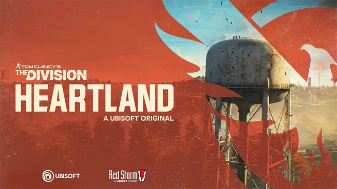 Divisi: Heartland