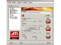 ATI Catalyst HD 4890 1GHz