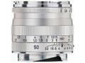 Goedkoopste Carl Zeiss Makro Planar T* 50/2.0 Zilver ZM (Leica)