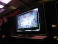 Sharp Aquos-toestellen met quad-pixel-technologie