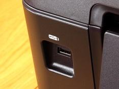 USB slot aan voorzijde 2