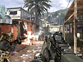 Modern Warfare 2 multiplayer